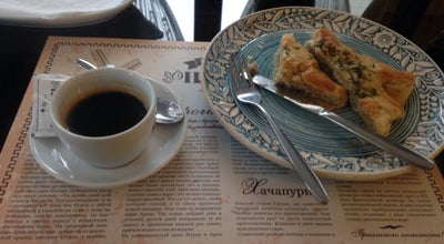 Photo of Bakery Ілона / Ilona at Вул. Соборна, 23, Kremenchuk 39600, Ukraine