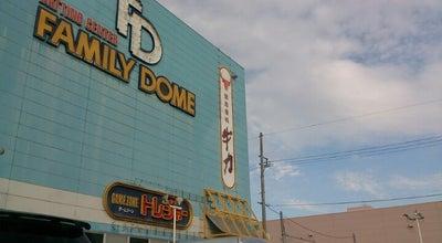 Photo of Arcade ゲームゾーントレジャー 吉原店 at 前明石1352-5, 山形市 990-2352, Japan