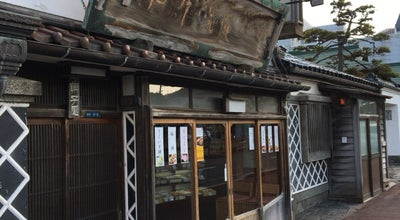 Photo of Candy Store 千秋庵総本家 宝来町本店 at 宝来町9-9, 函館市 040-0043, Japan