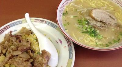 Photo of Chinese Restaurant 娘娘 at 小倉北区京町1-6-25, 北九州市 802-0002, Japan