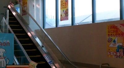 Photo of Arcade アミューズメントランド ナカヤマ at 泉区南中山1-35-57, 仙台市, Japan
