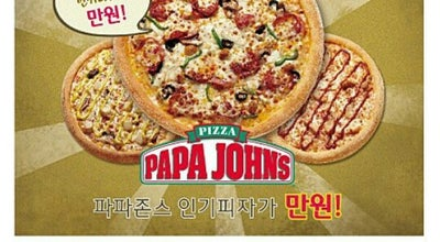 Photo of Pizza Place 파파존스 피자 영통점 at Yongin-si, South Korea