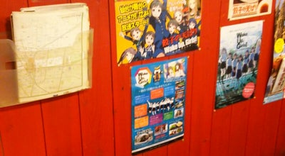 Photo of Ramen / Noodle House 餃子の天ぱり at 青葉区木町通1-2-12, 仙台市 980-0801, Japan