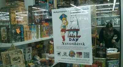 Photo of Toy / Game Store Умные игры at Russia