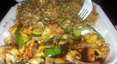 Photo of Chinese Restaurant Golden Eggroll at 7900 Atlantic Blvd, Jacksonville, FL 32211, United States