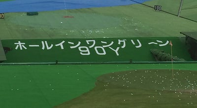 Photo of Golf Course サン神戸ゴルフガーデン at 多聞町868-12, 神戸市 垂水区, Japan