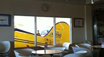 Photo of Cafe プロペラカフェ at 西町290-3, 調布市 182-0032, Japan