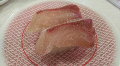 Photo of Sushi Restaurant かっぱ寿司 大垣店 at 安井町4-7-1, 大垣市 503-0837, Japan