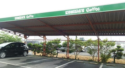 Photo of Cafe コメダ珈琲店 刈谷店 at 井ヶ谷町天白19-4, 刈谷市 448-0001, Japan