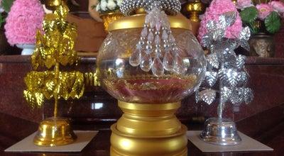 Photo of Buddhist Temple วัดป่าสาลวัน at Suebsiri Soi 3, Nakhon Ratchasima 30000, Thailand