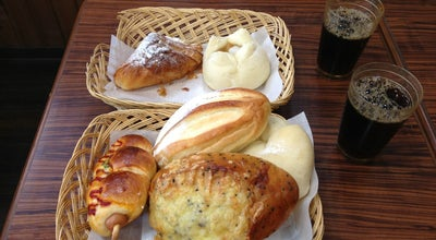 Photo of Bakery PETIT BLANC STAR グリーンヒル店 at Japan