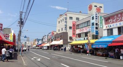 Photo of Fish Market 札幌市中央卸売場外市場 at 中央区北11条西21丁目374-16, Sapporo 060-0011, Japan