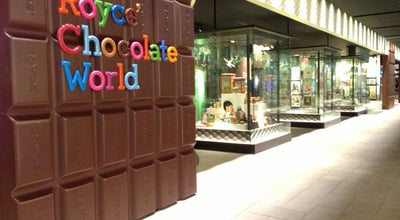 Photo of Chocolate Shop ロイズチョコレートワールド (Royce' Chocolate World) at 美々987-22, 千歳市 066-0012, Japan