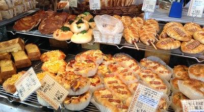 Photo of Bakery ル・クロワッサン ショップ 宝塚店 at 山本丸橋3-1-1, 宝塚市, Japan