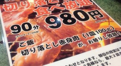 Photo of Steakhouse 焼肉 のむらや 明石二見店 at 二見町東二見375-2, 明石市, Japan