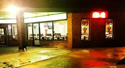 Photo of Chinese Restaurant Congee King at 4271 Sheppard Avenue East, Toronto, Ca M1S 4G4, Canada