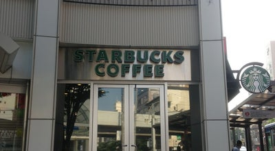 Photo of Coffee Shop Starbucks Coffee 藤が丘effe店 at 名東区藤が丘170-4, 名古屋市 465-0032, Japan