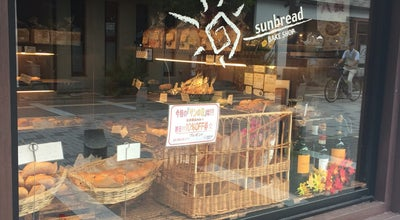 Photo of Bakery サンブレッド 伊丹店 at 伊丹2-2-358, 伊丹市 664-0846, Japan