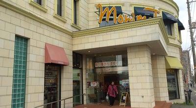 Photo of Gourmet Shop もりもと 南郷通店 at 南郷通7丁目南6-12, 札幌市白石区 003-0022, Japan