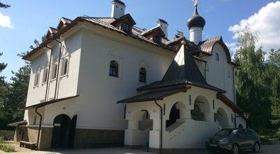 Photo of Church Успенская церковь at Тольятти, Russia