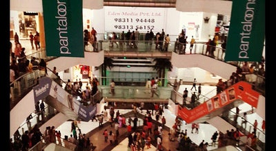 Photo of Mall South City Mall at 375, Prince Anwar Shah Rd, Kolkata 700068, India