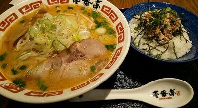 Photo of Ramen / Noodle House 壱番亭 大田原店 at 美原二丁目3212-5, 大田原市 324-0047, Japan