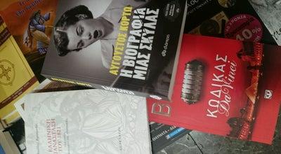 Photo of Bookstore Πρωτοπορία at Γραβιάς 3-5, Αθήνα 106 78, Greece
