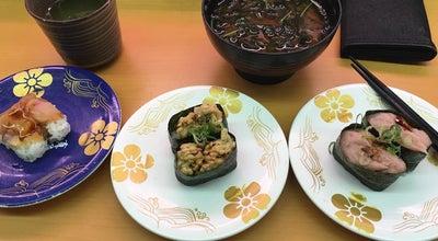Photo of Sushi Restaurant 廻る寿司祭り 沖浜店 at 八万町沖須賀1-1, 徳島市 770-8070, Japan