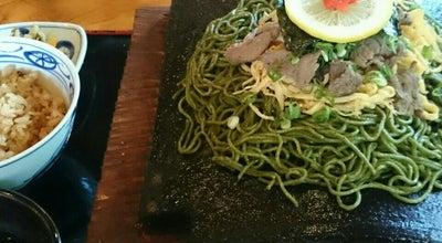 Photo of Ramen / Noodle House 麺処やまし at 小正29-1, 飯塚市, Japan