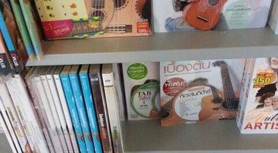 Photo of Bookstore SE-ED Book Center at Home Pro - Nakhon Pathom, ห้วยจรเข้, Thailand