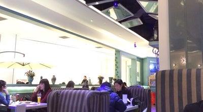 Photo of Cafe 绿茵阁 | Greenery Cafe at 长江西路189号之心城7楼, Hefei, An, China