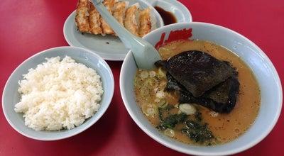 Photo of Ramen / Noodle House 山岡家 上磯店 at 七重浜5丁目15-5, 北斗市 049-0111, Japan