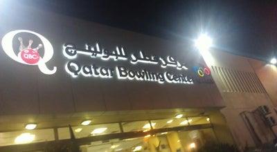 Photo of Bowling Alley QBC Doha at Doha, Qatar