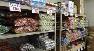 Photo of Candy Store おかしカンパニー 刈谷店 at 一ツ木町1-8-8, 刈谷市 448-0011, Japan