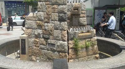 Photo of Monument / Landmark ラピスの泉 at 北園町17, 高槻市 569-0802, Japan