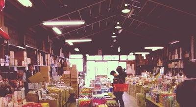Photo of Candy Store おかしの三口屋 at 高宮町1320番地8, 彦根市 522-0201, Japan