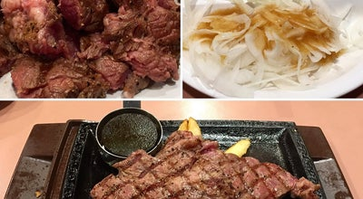 Photo of Steakhouse ステーキガスト 長野柳原店 at 大字北長池1184-1, 長野市 381-0025, Japan