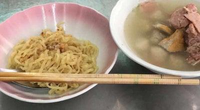Photo of Ramen / Noodle House โกแบนก๋วยเตี๋ยวโบราณ at Thailand