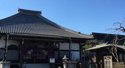 Photo of Temple 東福寺 at 神明1-3-43, 草加市, Japan