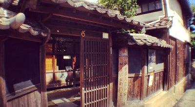 Photo of Historic Site 枡屋清右衛門宅 at 福山市, Japan