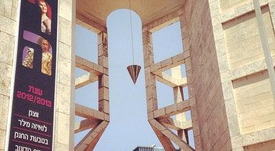 Photo of Performing Arts Venue Tel Aviv Performing Arts Center (המשכן לאמנויות הבמה) at 19 Shaul Hamelech Blvd., Tel Aviv, Israel