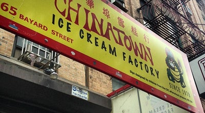 Photo of Ice Cream Shop Chinatown Ice Cream Factory at 65 Bayard St # B, New York, NY 10013, United States