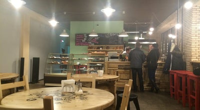 Photo of Coffee Shop Bongiorno at Ул. Советская, 34, Тамбов, Russia