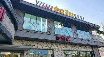 Photo of BBQ Joint 압구정갈비 at 대한민국 울산광역시 남구 삼산동 1542-10, 울산광역시 680-817, South Korea
