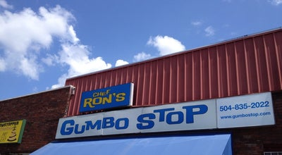 Photo of Cajun / Creole Restaurant Gumbo Stop at 2309 N Causeway Blvd, Metairie, LA 70001, United States