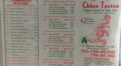 Photo of Chinese Restaurant China Tastes 627 Sutter Ave Brooklyn at 627 Sutter Ave, Brooklyn, NY 11207, United States