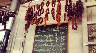 Photo of Kebab Restaurant Μπαρμπαδήμος at Σπαθάρη 2, Νέα Σμύρνη 171 21, Greece
