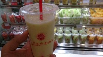 Photo of Juice Bar くだものかふぇ 大分駅店 at 要町1-40, 大分市 870-0831, Japan