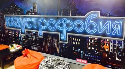 Photo of Arcade Клаустрофобия at Красноармейская, 65, Краснодар, Russia