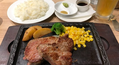Photo of Steakhouse ステーキ宮 逗子店 at 新宿1-3-35, 逗子市, Japan